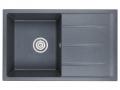 Мойка EMAR EMQ-1800.Q